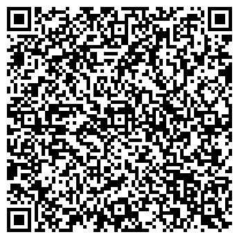 QR-код с контактной информацией организации ГУСЕВСКИЙ ГОРОДСКОЙ СУД