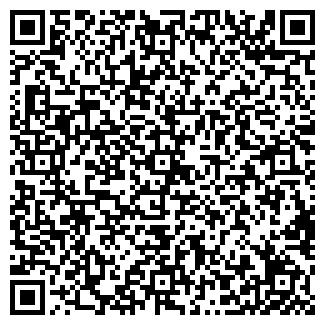 QR-код с контактной информацией организации ДУБОВСКОЕ, ТОО