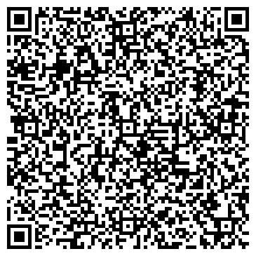 QR-код с контактной информацией организации ЗАВОД СВЕТОТЕХНИЧЕСКОЙ АРМАТУРЫ