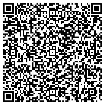 QR-код с контактной информацией организации № 9 ШКОЛА-ИНТЕРНАТ