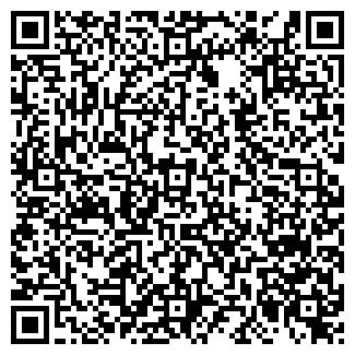 QR-код с контактной информацией организации ЯНТАРЬЭНЕРГО
