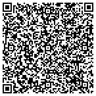 QR-код с контактной информацией организации ОТДЕЛЕНИЕ ПОЧТОВОЙ СВЯЗИ  238051