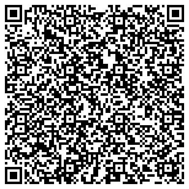 QR-код с контактной информацией организации ОТДЕЛЕНИЕ ПОЧТОВОЙ СВЯЗИ  238055