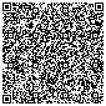 QR-код с контактной информацией организации «Центр помощи детям, оставшимся без попечения родителей, «Росток»