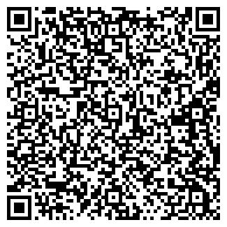 QR-код с контактной информацией организации БАЛТИЙСКАЯ ЗАРЯ