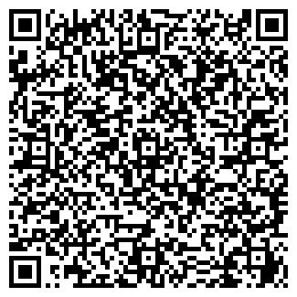 QR-код с контактной информацией организации БРЯНСКИЙ МЕДПУНКТ