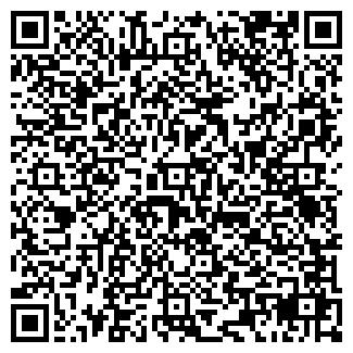 QR-код с контактной информацией организации ВИНОГРАДОВА