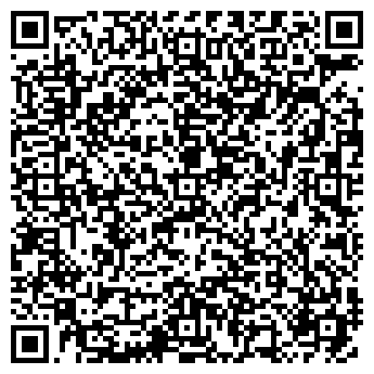 QR-код с контактной информацией организации ГУСЕВСКИЙ ДОРОЖНИК