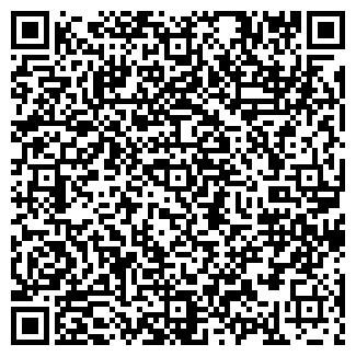 QR-код с контактной информацией организации ООО ЛЕСПРОМСЕРВИС