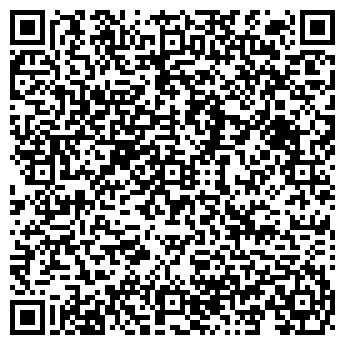 QR-код с контактной информацией организации СЕРЕГОВСКИЙ СОЛЕВАРЕННЫЙ ЗАВОД