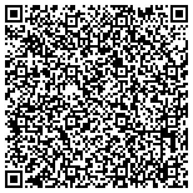 QR-код с контактной информацией организации ПОДРАЗДЕЛЕНИЕ СУДЕБНЫХ ПРИСТАВОВ ЗЕЛЕНОГРАДСКОГО РАЙОНА