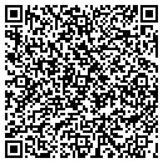 QR-код с контактной информацией организации ОППЭКО