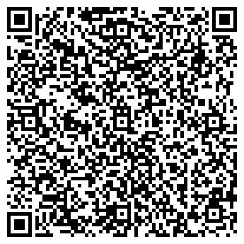 QR-код с контактной информацией организации БАЛТИЙСКАЯ КОРОНА