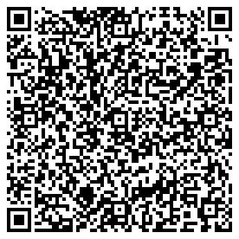 QR-код с контактной информацией организации ДОСУГ ГОСТЕВОЙ ДОМ