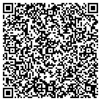 QR-код с контактной информацией организации КОРОЛЕВА ЛУИЗА