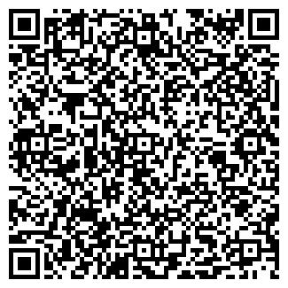 QR-код с контактной информацией организации КРАНЦ