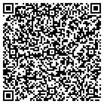 QR-код с контактной информацией организации МОРСКОЕ ГОСТЕВОЙ ДОМ