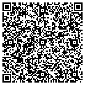 QR-код с контактной информацией организации ПРОИЗВОДСТВЕННЫЙ ОТДЕЛ