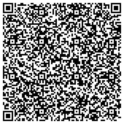 QR-код с контактной информацией организации ФОНД СОЦИАЛЬНОГО СТРАХОВАНИЯ РФ КАЛИНИНГРАДСКОЕ РЕГИОНАЛЬНОЕ ОТДЕЛЕНИЕ ПО ЗЕЛЕНОГРАДСКОМУ РАЙОНУ