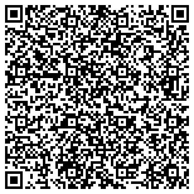 QR-код с контактной информацией организации АДМИНИСТРАЦИЯ ЗЕЛЕНОГРАДСКОГО РАЙОНА АРХИВНЫЙ ОТДЕЛ
