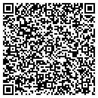 QR-код с контактной информацией организации БЕЛЫЕ РОСЫ