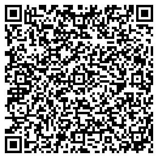 QR-код с контактной информацией организации ВОДЭКСПОРТ