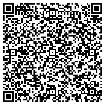 QR-код с контактной информацией организации КОПИЛКА № 13