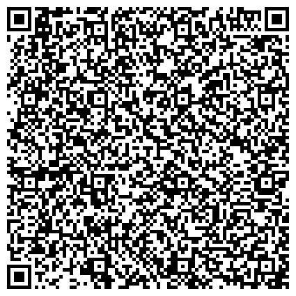 QR-код с контактной информацией организации УПРАВЛЕНИЯ СОЦИАЛЬНОЙ ЗАЩИТЫ НАСЕЛЕНИЯ МО ЗЕЛЕНОГРАДСКОГО РАЙОНА ОТДЕЛ АДРЕСНОЙ ПОМОЩИ