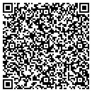 QR-код с контактной информацией организации ВЕК РОС