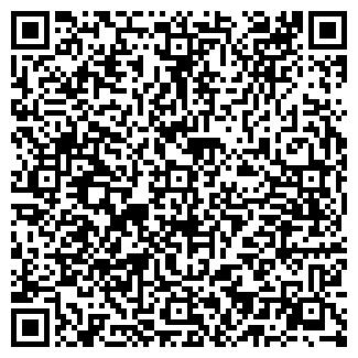 QR-код с контактной информацией организации АЛИТУР, МП