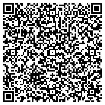 QR-код с контактной информацией организации БАЛТИЙСКИЙ БЕКОН АПК