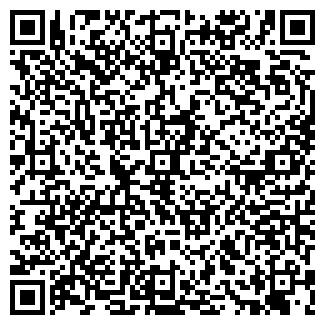 QR-код с контактной информацией организации ВИТА № 5