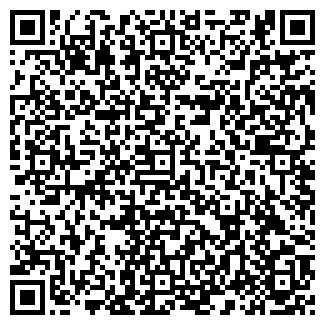 QR-код с контактной информацией организации ВОДОЛЕЙ-2