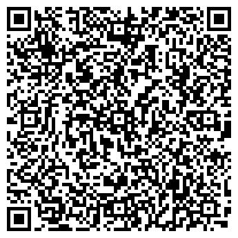 QR-код с контактной информацией организации ИЖЕМСКИЙ ЛЕСОПУНКТ, МУП