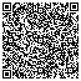 QR-код с контактной информацией организации МОХЧАЛЕС, ООО