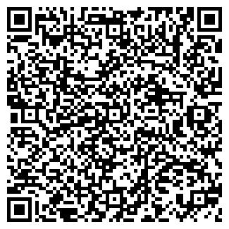 QR-код с контактной информацией организации ИЗЕМСКОЕ ДСУ