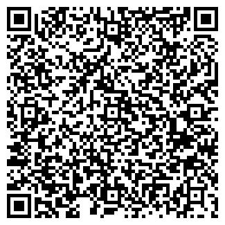 QR-код с контактной информацией организации ИНТАУГЛЕСТРОЙ, ОАО