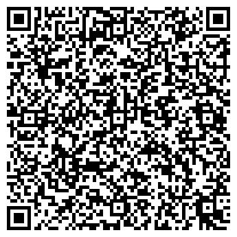 QR-код с контактной информацией организации УЗЛОВАЯ БОЛЬНИЦА СЕВЕРНОЙ Ж/Д