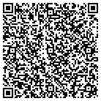 QR-код с контактной информацией организации 1ETTO DESIGN