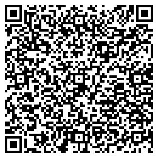 QR-код с контактной информацией организации АГРАФ