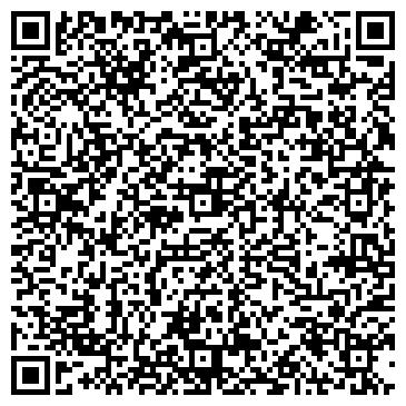 QR-код с контактной информацией организации АКЦЕНТ РЕКЛАМНАЯ МАСТЕРСКАЯ