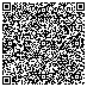 QR-код с контактной информацией организации ГАЛИНЫ ВОСТРОВОЙ ДИЗАЙН-СТУДИЯ