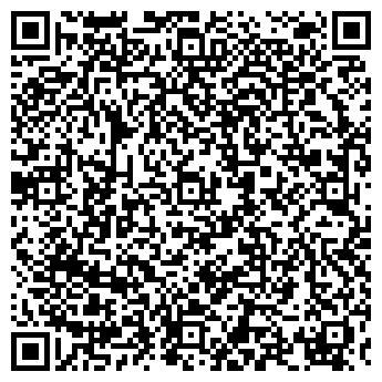 QR-код с контактной информацией организации ДАОС-ДИЗАЙН-СТУДИЯ