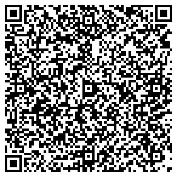 QR-код с контактной информацией организации ДОМИНО ШКОЛА ДЕКОРАТИВНЫХ ИСКУССТВ