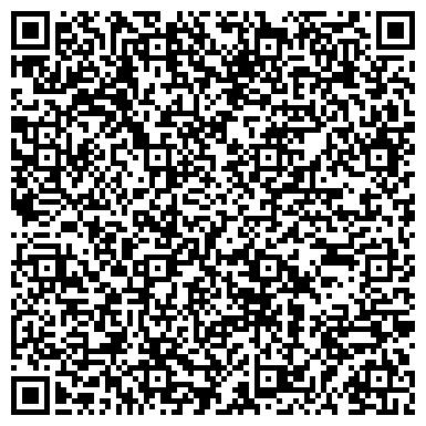 QR-код с контактной информацией организации ОЛЬГИ КРАСНОБАЕВОЙ МАСТЕРСКАЯ, ИП