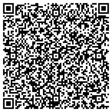 QR-код с контактной информацией организации СОЛЯРИС ТОРГОВЫЙ ДИЗАЙН