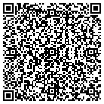 QR-код с контактной информацией организации КВАНТ-ИТ