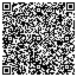 QR-код с контактной информацией организации ITSMART
