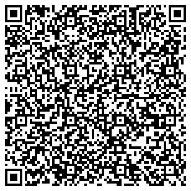 QR-код с контактной информацией организации МГП МЕЖДУНАРОДНЫЙ ИНФОРМАЦИОННЫЙ УЗЕЛ ПТТ-СЕРВИС