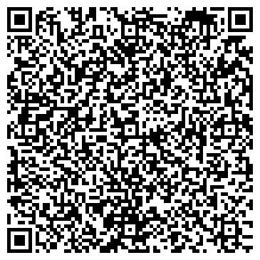 QR-код с контактной информацией организации РОСВЕСТКОМ ПРОИЗВОДСТВЕННОЕ ОБЪЕДИНЕНИЕ